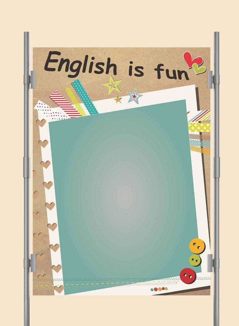 פינת אנגלית