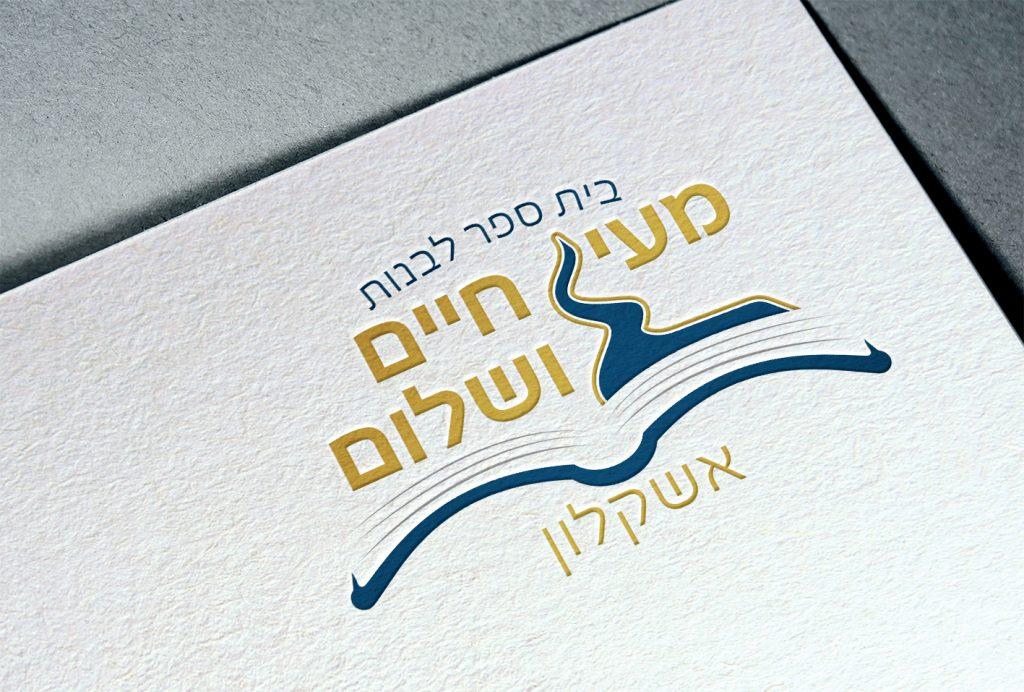 לוגו בית ספר